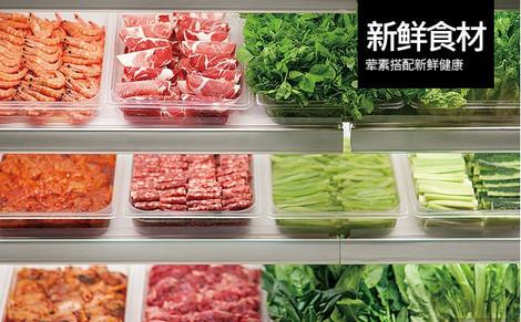 每味每客(三峡广场炫地店)