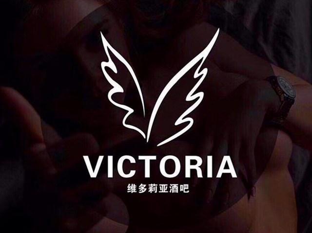 维多利亚Victoria国际酒吧