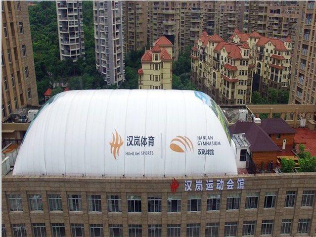 汉岚体育运动会馆
