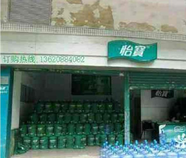华润怡宝桶装水专卖店(燕莎店)