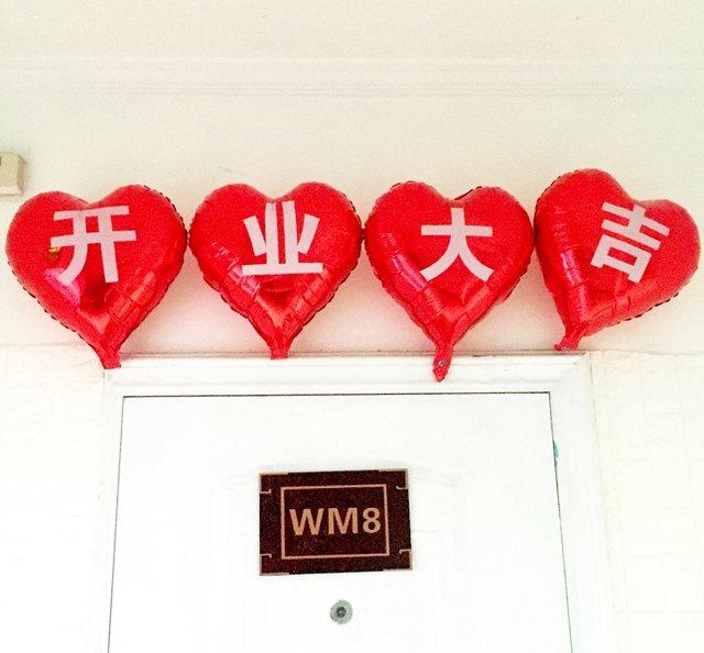 wm8专业舞蹈瑜伽培训