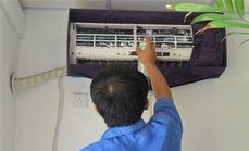 优优易修挂式空调清洗