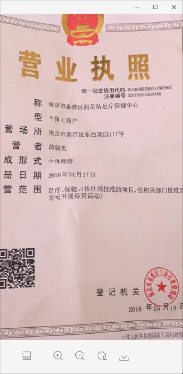 红宝石量贩式KTV(福永新和店)