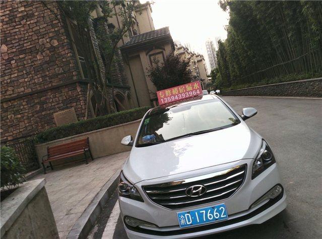 重庆保顺防水公司(天星桥店)