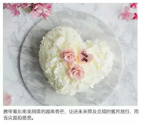 安吉拉蛋糕(文化宫店)