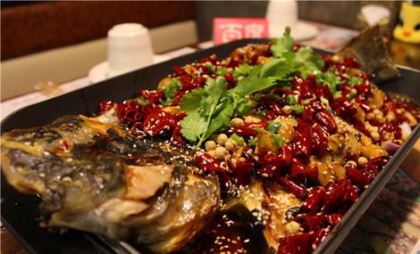 辣界火锅鱼