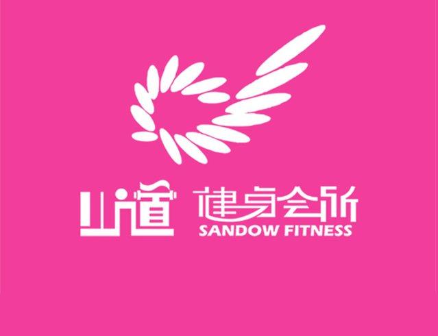 山道健身(新力都荟店)