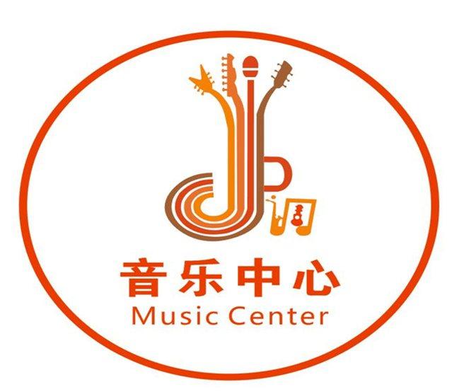 D调音乐中心