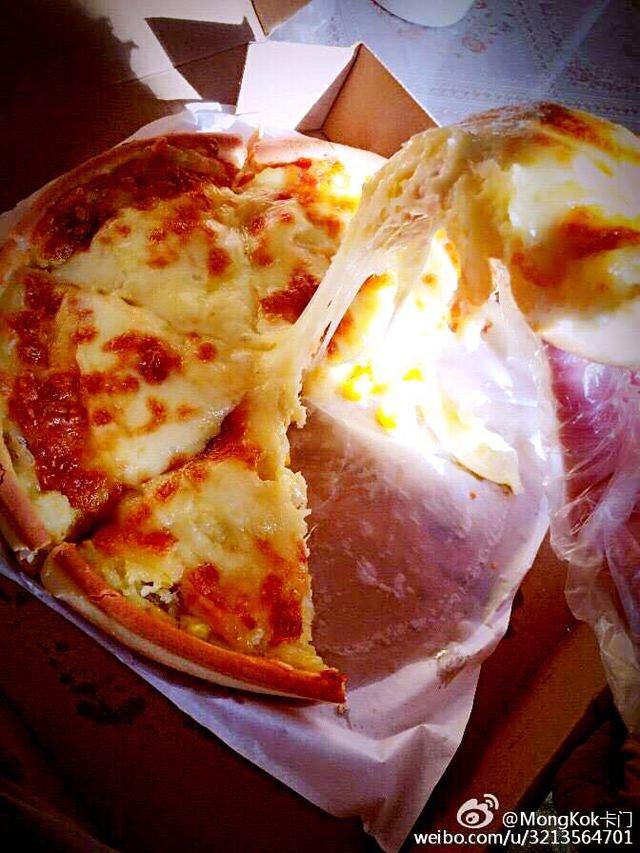 格格巫私房披萨