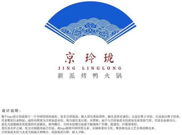 京玲珑老北京烤鸭(沙坪坝旗舰店)