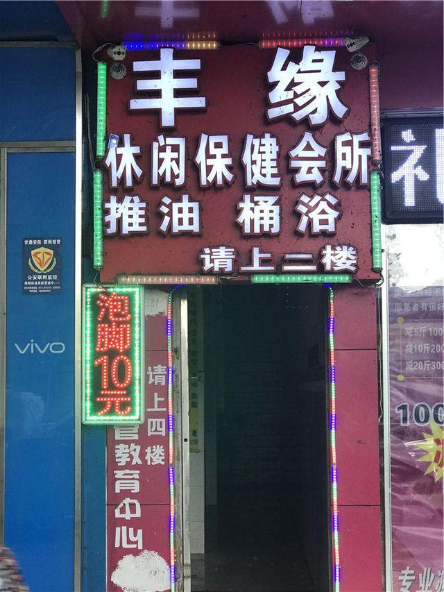 谷太婴品(上东城店)