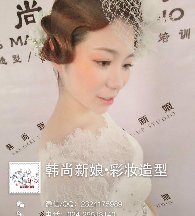 韩尚新娘彩妆造型