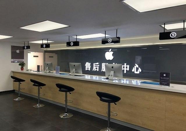 苹果售后维修服务中心