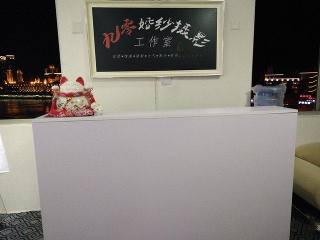 九零婚纱摄影工作室