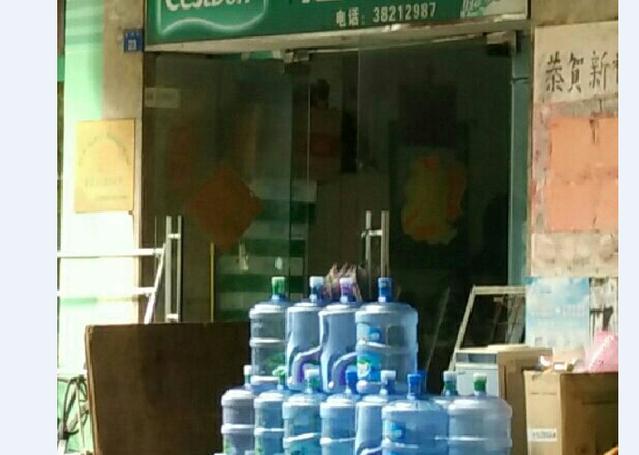 华润怡宝桶装水专卖店(机场天竺店)