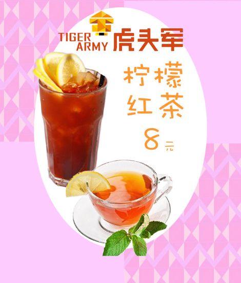 虎头军(五道口店)