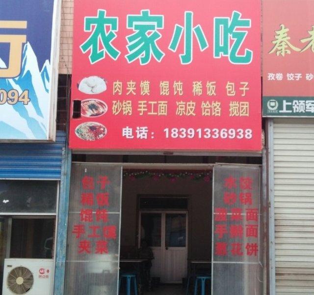 八方连锁酒店(东莞樟木头店)