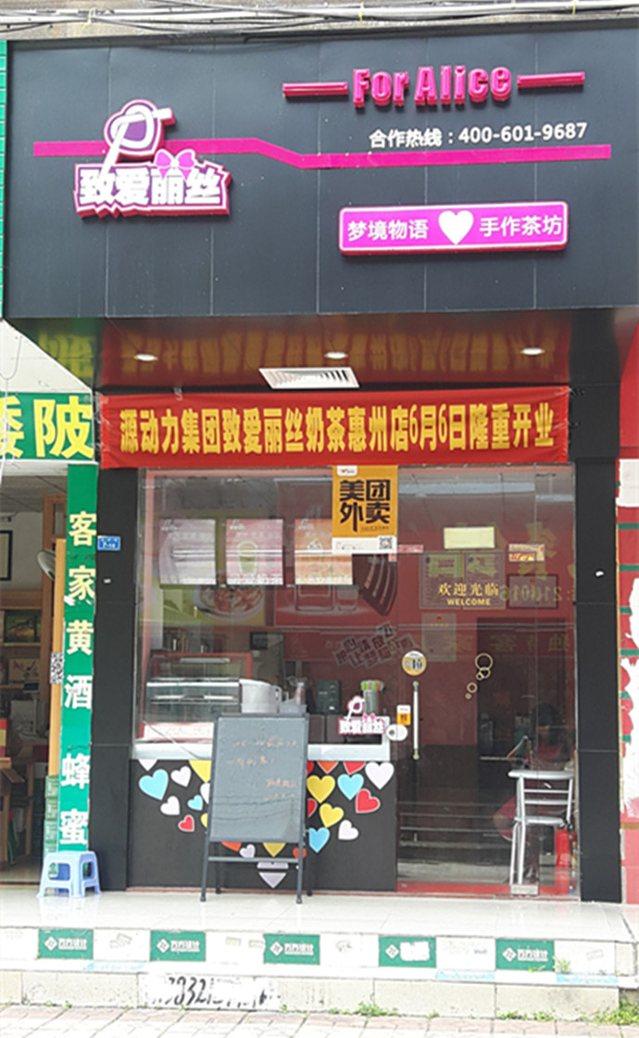 汉灸坊中医理疗馆(松柏店)