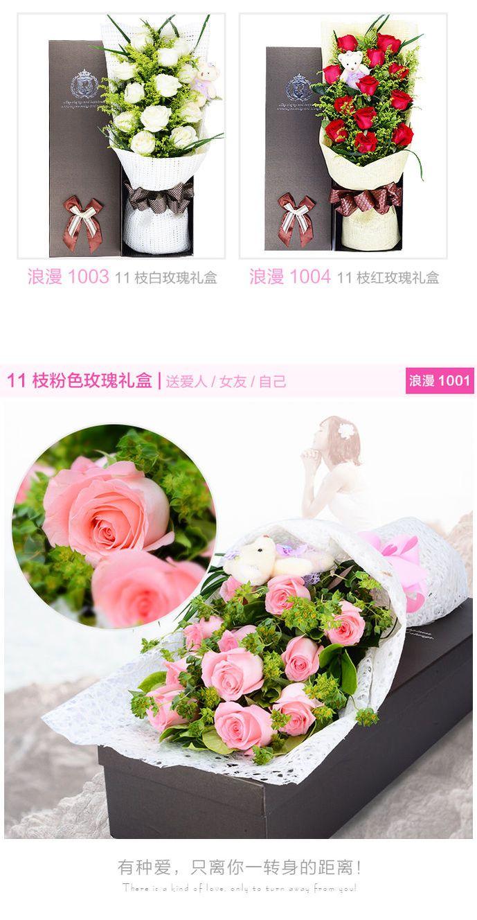 Floral Dreams花诺