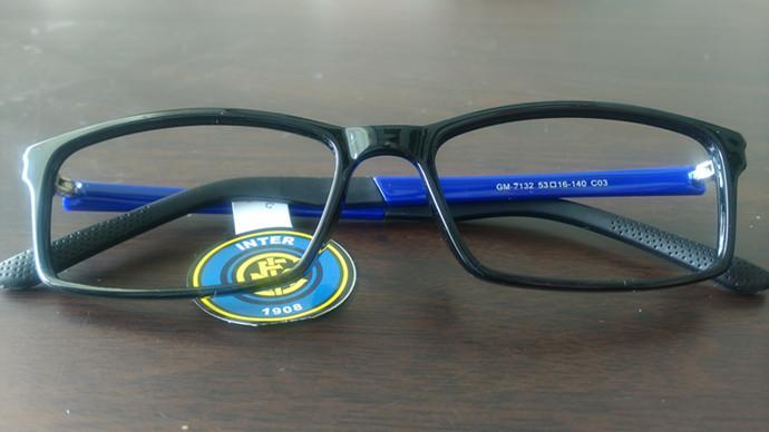茂光眼镜(桥头店)
