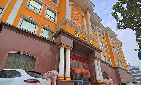 清水湾假日酒店
