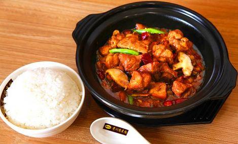 杨铭宇黄焖鸡米饭(南法信店) - 大图