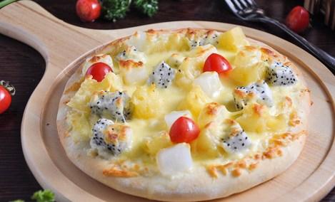 爱8寸披萨(汇华广场店)