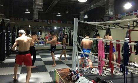 昊嘉泰拳俱乐部