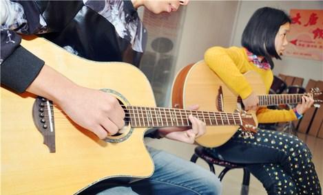 音乐培训中心