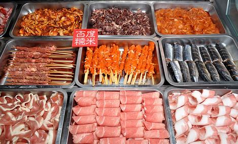 汉釜宫韩式自助烤肉火锅(蛇口店)