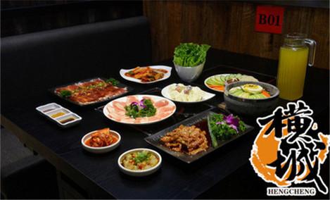 名家横城韩国烤肉(三峡广场店)