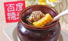 瓦罐煨排骨套餐