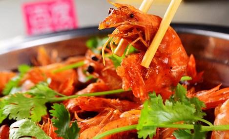 王婆大虾(平谷店)