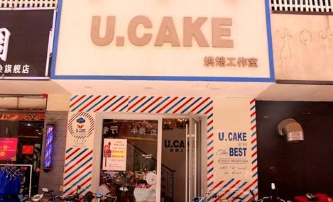 U.CAKE烘焙工作室