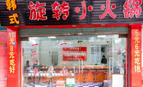 中国联通(桥东路营业厅店)