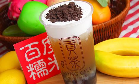 趣道贡茶(金洲地铁站店)
