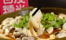 绝味石锅鱼