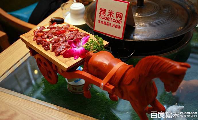 大草原烤肉坊(珲春街店)