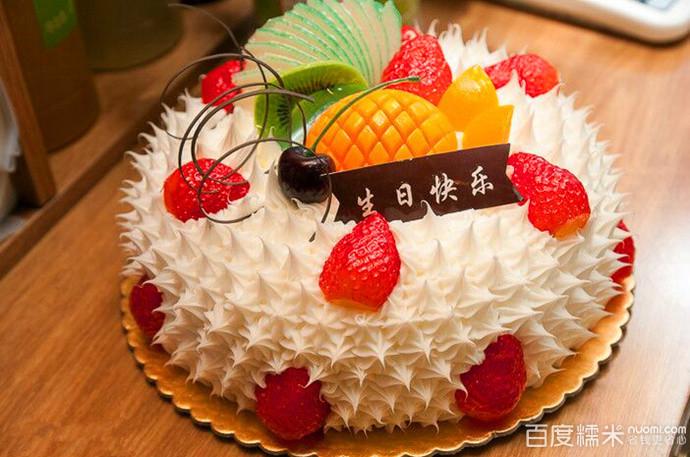 星期八蛋糕(裕彤店)