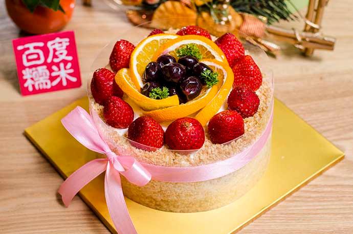 艺度空间蛋糕(龙华店)