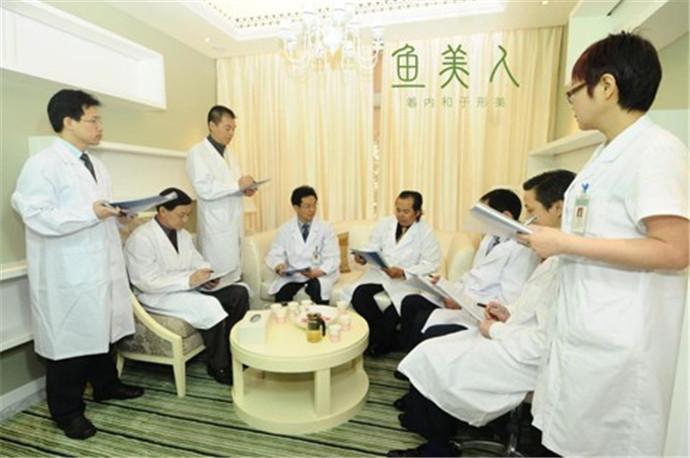 鱼美人减肥研究院(海珠店)