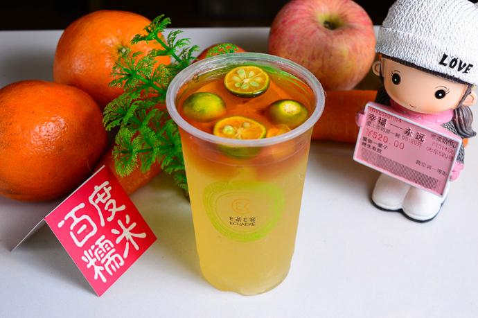 E茶E客(宝龙店)