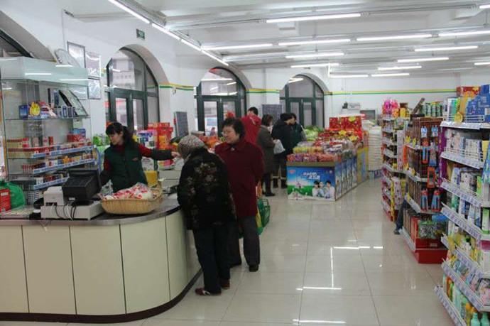 益康食品店(历山东路店)