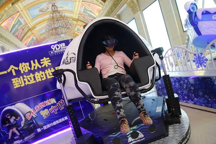 第一现场9D虚拟现实体验馆(万达店)