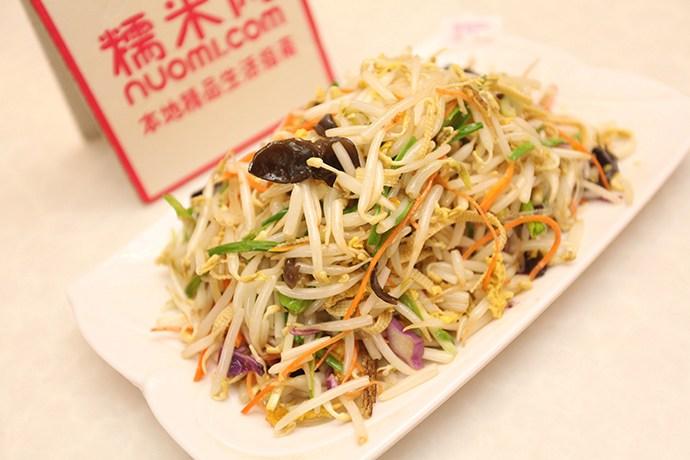 老昌春饼(西康路分店)