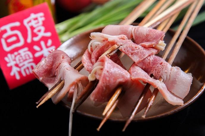 满口香砂锅串串