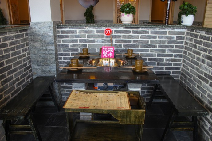 宽板凳老灶火锅