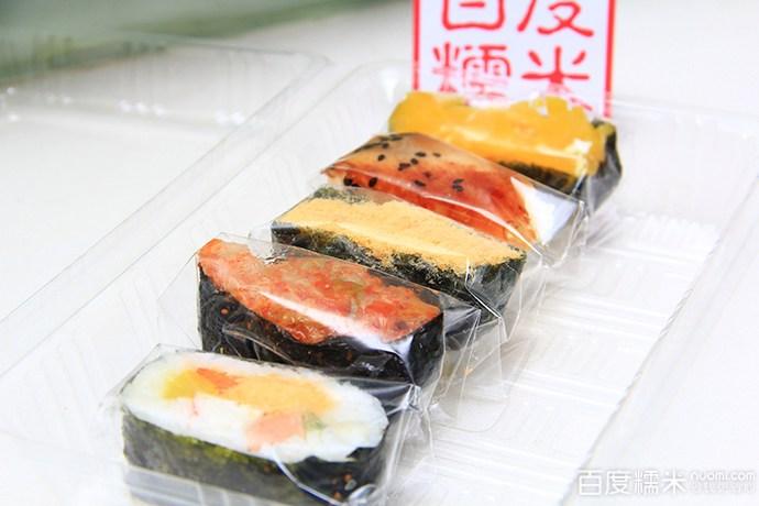 柏村寿司(步行街店)