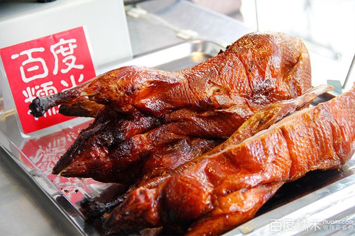 一品香北京烤鸭(石人南路店)