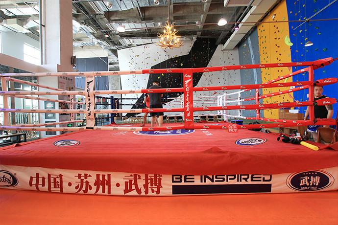 武搏国际泰拳自由搏击训练中心(观前店)